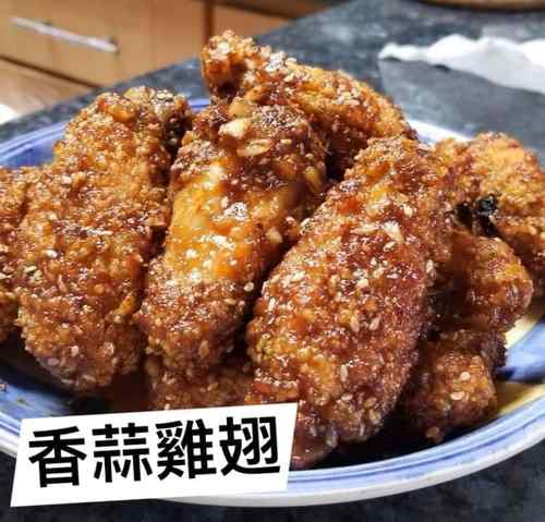 阿美廚房 - 香蒜雞翅 Thai style Garlic CK wings (冷凍真空包)